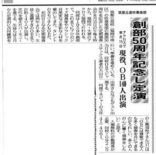 nishinihon2.jpg